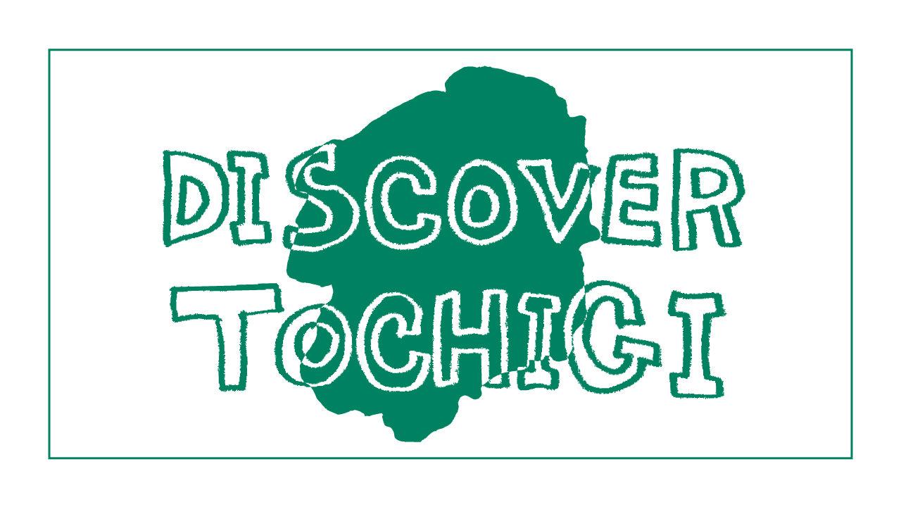 DiscoverTochigi