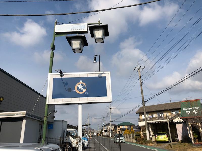 cozuchi3302