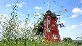 オランダ村