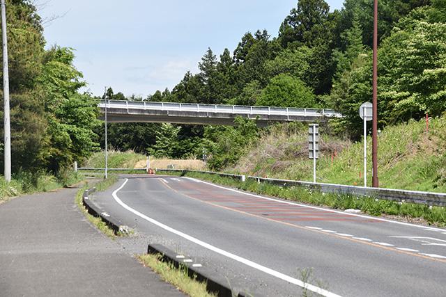 飯室跨道橋