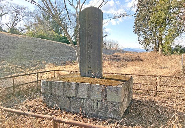 市の堀旧取入口跡の記念碑